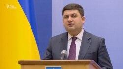 Урядовці, держави-партнери і громадськість спільно боротимуться з корупцією (відео)