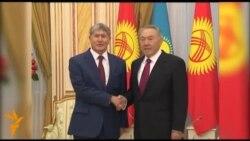 Атамбаевдин Астанага сапары