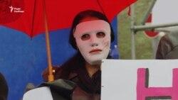 У Києві мітингували секс-працівники (відео)