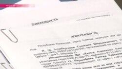 300 долларов компенсации требуют казахстанцы за фальсификацию Первого канала