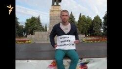 Ульяновск. Студент Артем