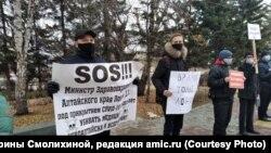 Пикет в Барнауле 1 ноября