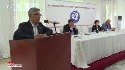 Есть ли в Казахстане оппозиция?