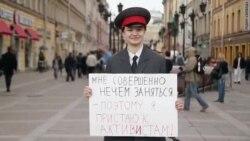 """""""Раскаявшийся полицейский"""" в Петербурге"""