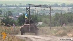 Ռուսները հերքում են Լուգանսկի կենտրոնում մարտերի մասին լուրերը