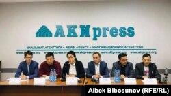 Пресс-коференция представителей политического движения «Умут». 28 октября 2020 года.