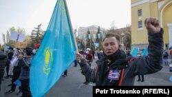Мужчина с флагом Казахстана на митинге в Алматы. 31 октября 2020 года.