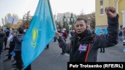 Наразылық митингісінде Қазақстан туын ұстап тұрған адам. Алматы, 31 қазан 2020 жыл.