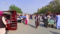 Жители Кабула вынуждены продавать свои вещи, чтобы прокормиться