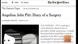 Анджелина Джоли удалила яичники из-за риска развития рака