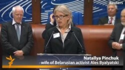Jailed Belarusian Activist's Wife Receives Havel Prize On His Behalf