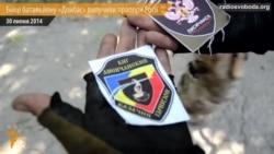 Бійці батальйону «Донбас» вилучили з прокуратури прапори Росії та шеврони сепаратистів