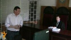 Луценко вимагає розслідувати його незаконний арешт