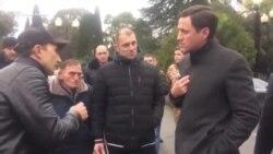 В Абхазии митингуют против коррупции