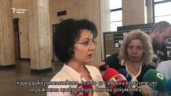 Румяна Арнаудова за обвинението срещу Александър Манолев
