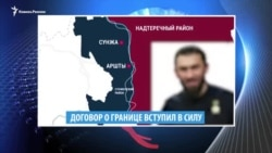 Видеоновости Кавказа 16 октября