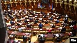 Собрание на Македонија
