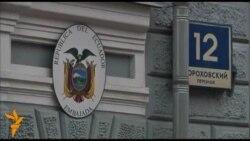 Інформатор про стеження спецслужб США попросив притулку в Еквадорі