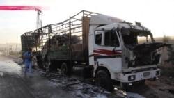 Три версии удара по гуманитарному конвою в Сирии: как менялась позиция российского Минобороны