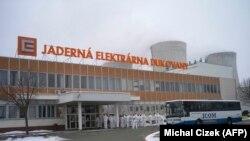 Кулите за ладење на нуклеарната централа Дуковани