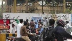کراچۍ: د مدني فعالانو انځورونه په رنګونو لړل شوي