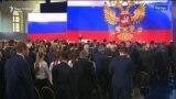 Руско Белизе за Македонија