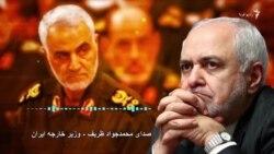 خامنهای: وزارت خارجه مجری سیاستهای نظام است
