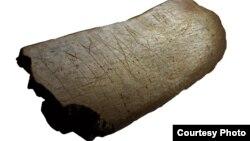 Костта с изписани руни, открита в Лани, близо до град Брецлав в Чехия