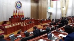 Парламент Текебаевдин маселесин карады