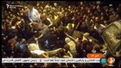 Загинати во протестите во Иран