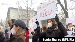 Участники акции против изменения Конституции. 6 декабря 2020 года.