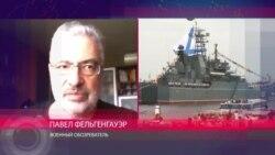 """Фельденгауэр: """"Реальные задачи флота не связаны с этими дурацкими хотелками"""""""