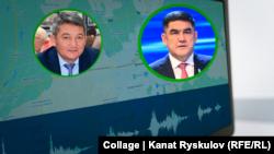 Алмаз Сарыбаев и Курсан Асанов. Коллаж.
