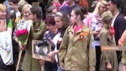 Фронтовой карнавал. Как Крым победу отметил (видео)