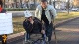 Бишкекте майыптар митингге чыкты