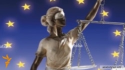ՀՀ կառավարությունը չի կատարում Եվրոպական դատարանի որոշումը