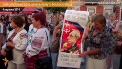 Дніпропетровці мітингували проти Путіна й гуртувались для облаштовування бомбосховищ