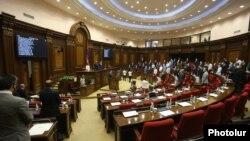 Армян парламенти.