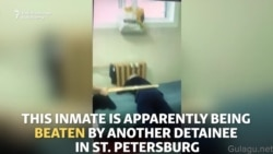 Russian Inmates Allegedly Coerced To Attack Detainees