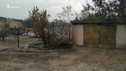 Сільська вулиця знищена вогнем: наслідки лісових пожеж на Луганщині
