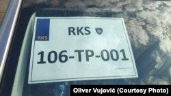 Modeli i targave të përkohshme që duhet të vendosin makinat e regjistruara në Serbi, sapo të hyjnë në Kosovë.
