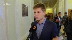 Чим загрожує анонсований Саакашвілі «народний імпічмент»: думки депутатів (відео)