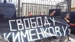 """""""Левый фронт"""" пикетирует Следственный комитет"""