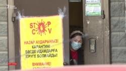 Жалобы на качество дезинфекции в «очагах» коронавируса