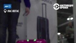 Тэхналёгіі: валізка сама едзе за вамі