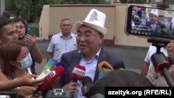 Кыргызстандын мурдагы президенти Аскар Акаев, 2021-жыл, 2-август.