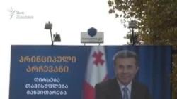 Шоу предвыборных билбордов
