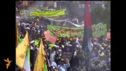 Iranians March To Mark Anti-Israel Quds Day