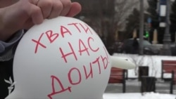 """Платные парковки: москвичи сказали """"хватит"""""""