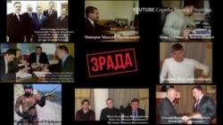 «Некрологи для предателей в Крыму» (видео)